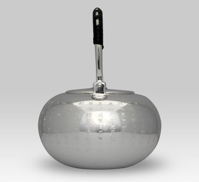 银壶 平丸型般若心经