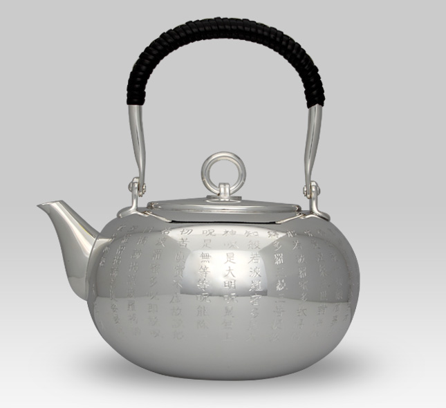 Silver Kettle Hiramaru (flat round) shape with Heart Sutra