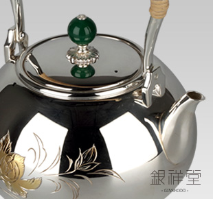 Silver Kettle 4sun peach shape with peony