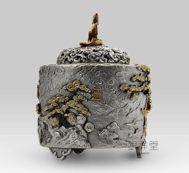 銀香炉 山水香炉